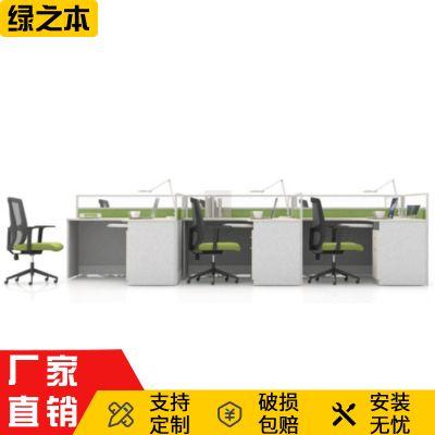 直销现代办公屏风桌组隔断屏风 简约屏风办公桌