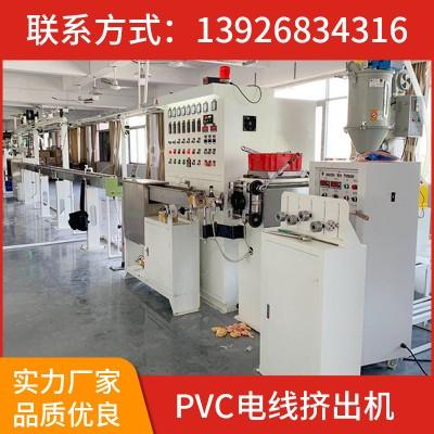 厂家供应PVC电线挤出机 绝缘线拉线机电子线电源线挤出机生产设备