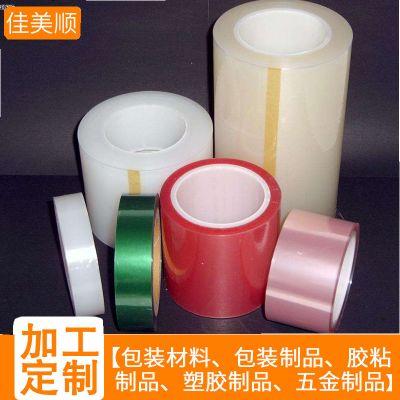 专业生产厂家 多种颜色铝合金保护膜 铝材保护膜 铝合金保护膜