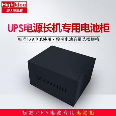 ups电源电池柜 12V铅酸蓄电池防压防尘 ups不间断电源电池箱