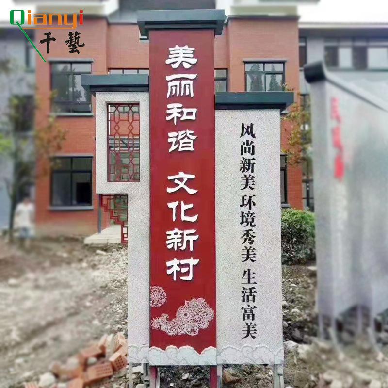 厂家制作法治立牌 户外文化栏 主题公园景观造型 广场科普文化栏 村镇标识牌