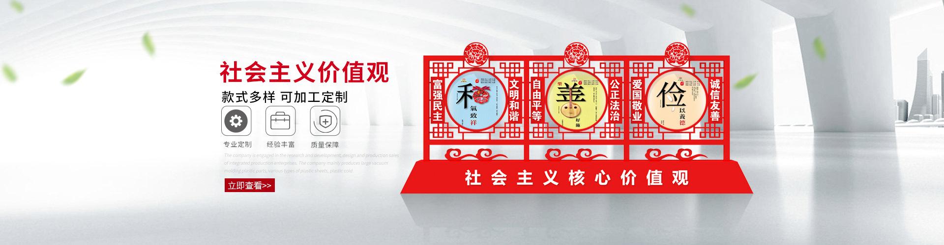 东莞市千艺五金制品有限公司