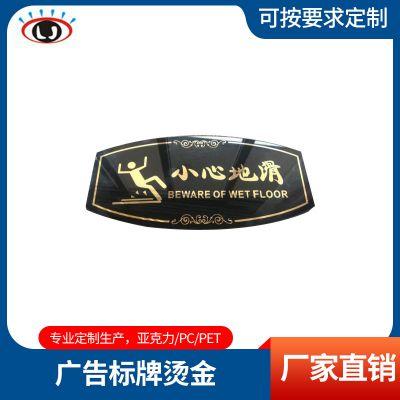 ISO认证企业无尘车间厂家定制烫金丝印PC亚克力百人厂房