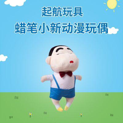 定制批发 蜡笔小新动漫玩偶定制 厂家直销  幼儿园小型玩具定制
