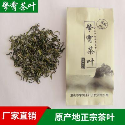 厂家批发 安徽绿茶 袋装明前茶叶 5g一袋