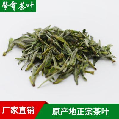 2019新茶 天柱山特产绿茶 厂家批发