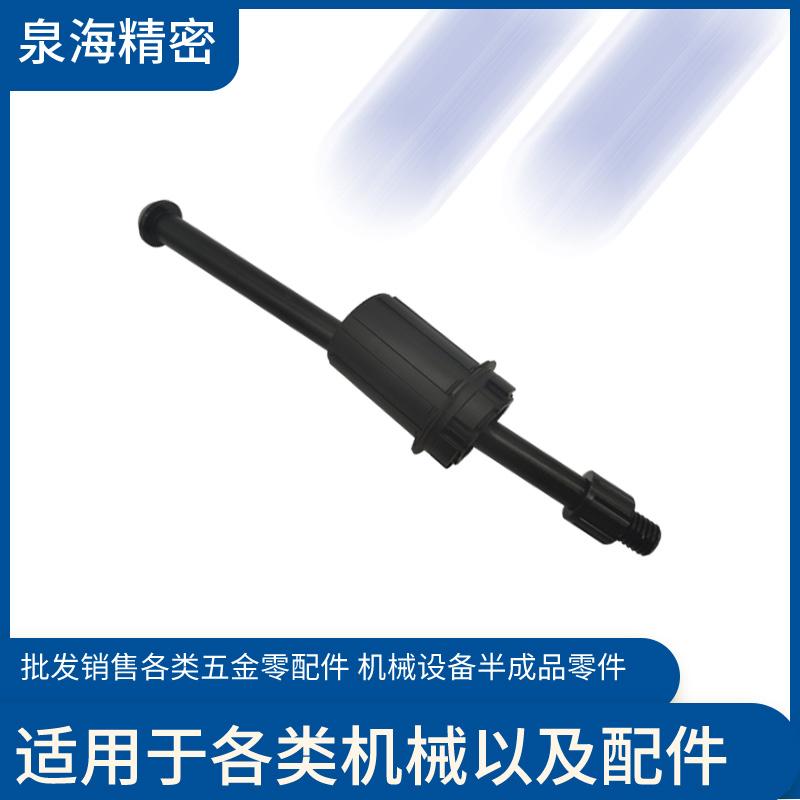 泉海精密-運動器材 棘輪 筒軸桿 廠家定制 廠家直銷 棘輪 筒軸桿