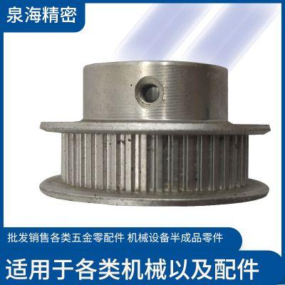 同步轮 定制加工 厂家批发 自动化零件 CNC车床件