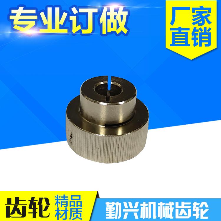 专业齿轮加工批发工业金属圆柱形齿轮加工厂家 精密齿轮按图定制