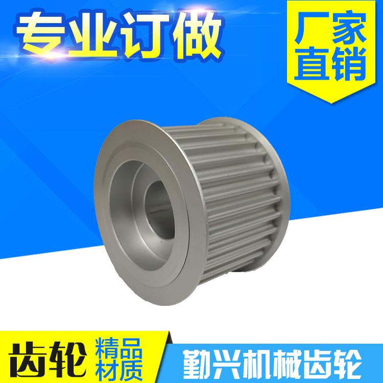 直销工业 传动同步带轮精密耐磨铝合金同步带轮 定做批发带轮