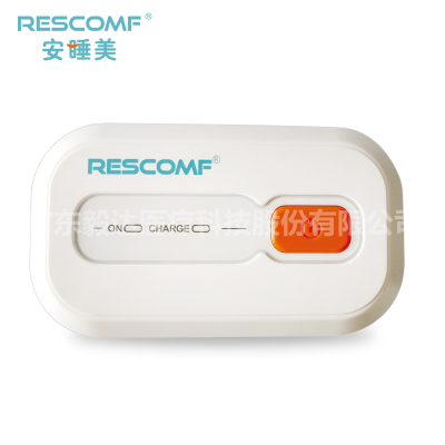 安睡美XD100呼吸机消毒宝 臭氧睡眠止鼾消毒器通用CPAP消毒机