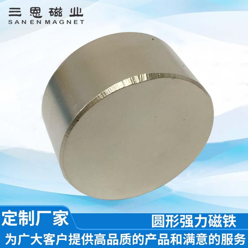 定制钕铁硼圆形强力磁铁 打直孔环形磁铁 超强力稀土钕铁硼强力磁铁