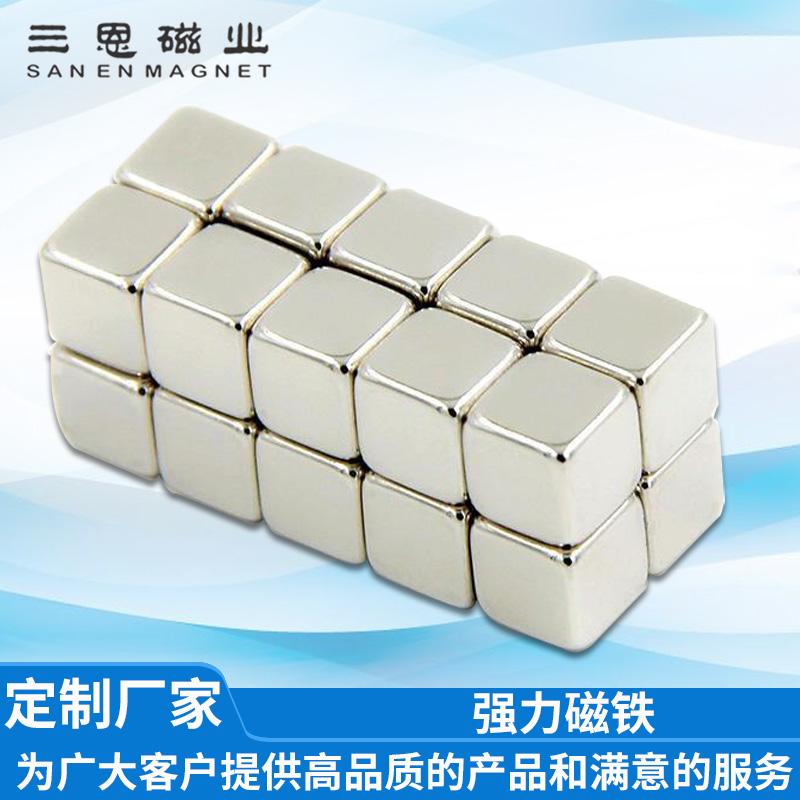 供应超强力强力磁铁 耐高温强磁铁