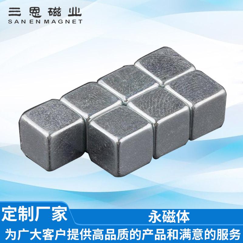 钕铁硼正方形磁环 定做圆柱强力磁铁 永磁体磁铁