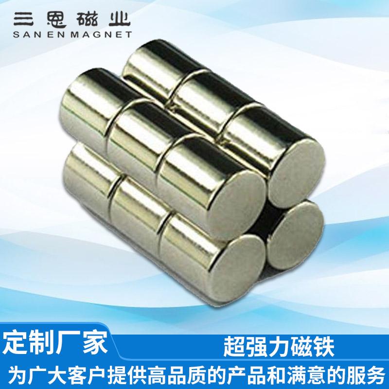 钕铁硼强磁 超强力圆形磁钢磁石吸铁石加工定做 强力磁铁