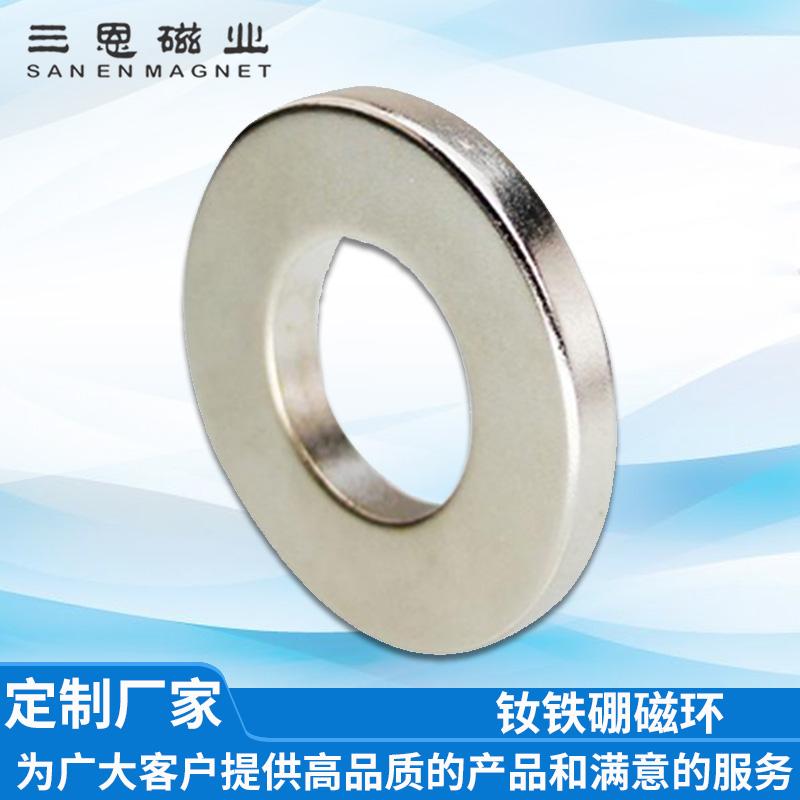 钕铁硼磁环 优质磁吸数据线磁铁 椭圆形磁环 磁铁定做