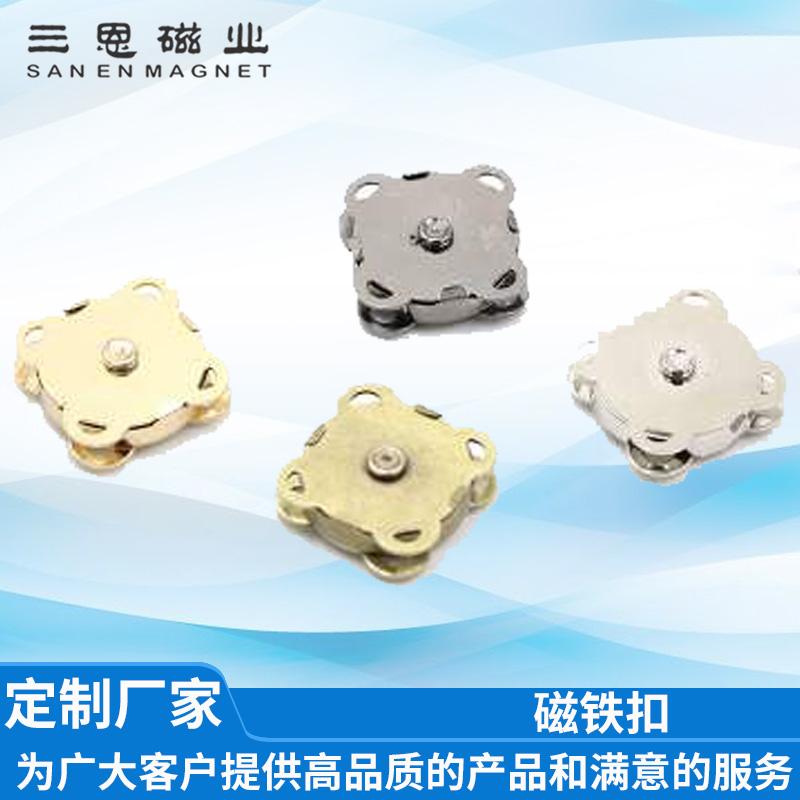 磁扣实力专业生产家 主做箱包 手机皮套磁铁扣 服饰辅料磁性扣子