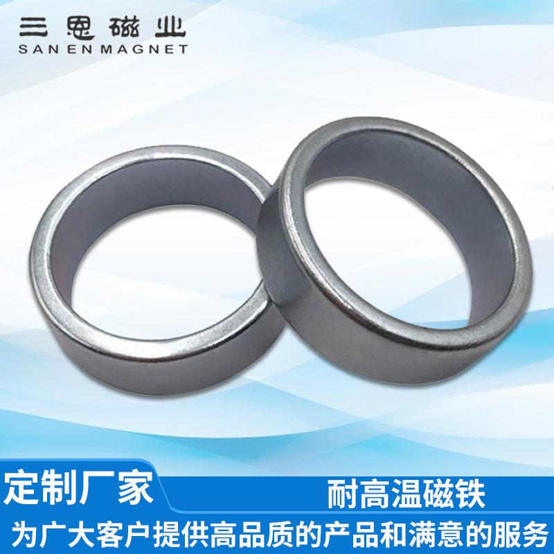 供应超强力强力磁铁 耐高温强磁铁加工定制