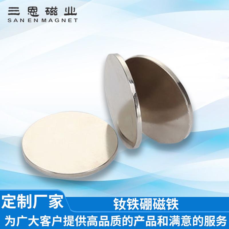 广东强力磁铁 吸铁石 圆片磁铁厂家批发