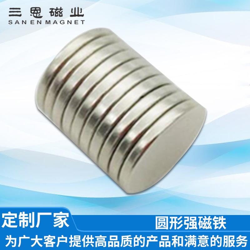强磁铁 圆形磁铁 强力吸铁石钕铁硼磁铁强力磁铁 环形磁铁 圆形强磁铁110-50-20