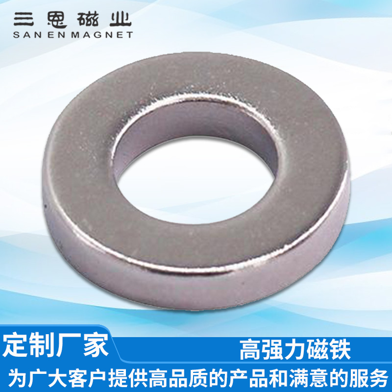 超强力磁铁 高性能圆形钕铁硼吸铁石 磁石磁钢强磁