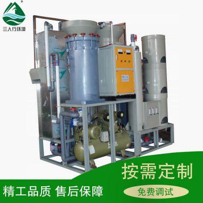化工/制药废水电氧化处理设备 电化学废水处理设备