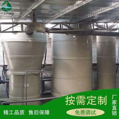 微电解废水处理设备 微电解反应器