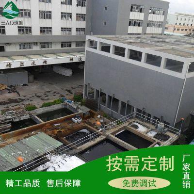 印染废水零排放处理设备 废水处理设备