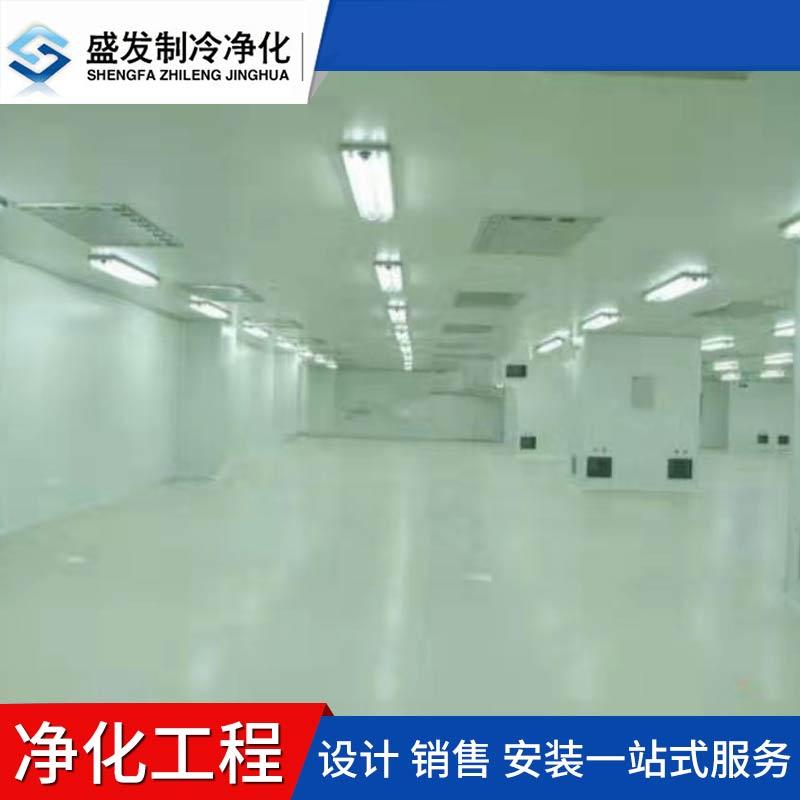 东莞洁净技术专家 万级净化车间设计 承接机电设备施工