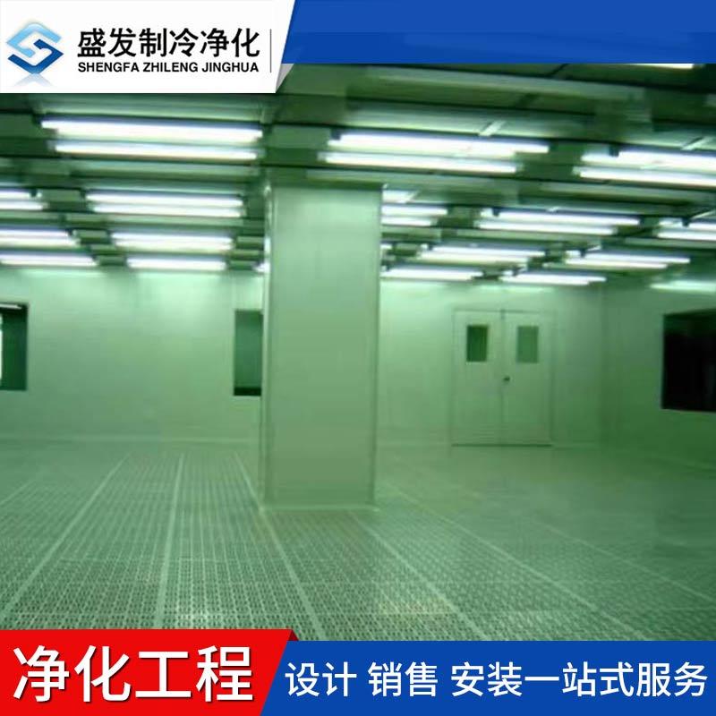 东莞洁净技术专家 千级洁净室设计 承接机电设备施工