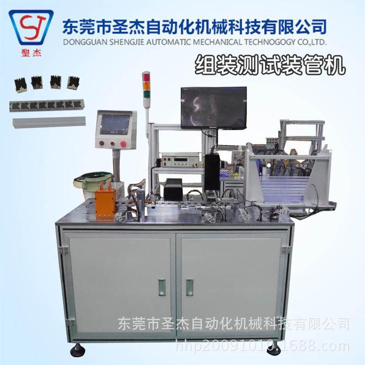 广州自动化设备专业厂家非标自动化设备