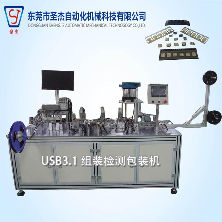 深圳非标自动化设备厂家非标自动化设备