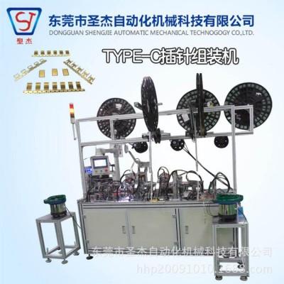 厂家供应自动化机械非标自动化生产线电子产品组装YTPE-C插针机