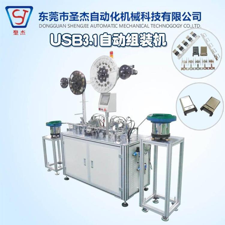 中山电气自动化控制非标自动化设备