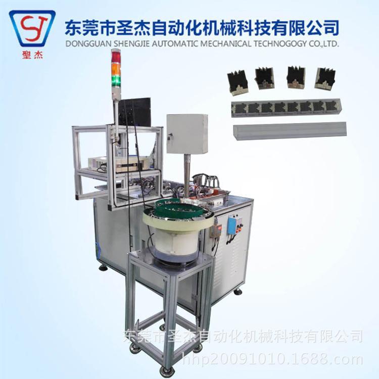 东莞自动化检测系统非标自动化设备