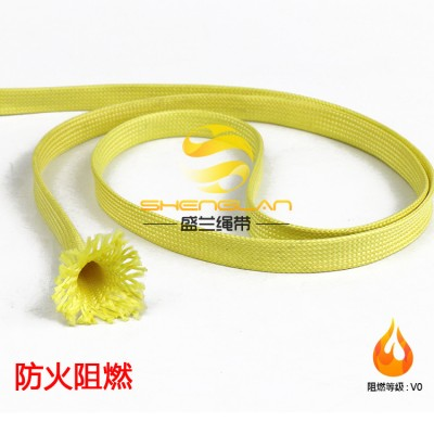 黄色阻燃凯夫拉纤维套管芳纶 防火阻燃绝缘耐磨伸缩网状编织套管