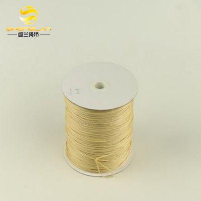 1.6mm可乐丽细绳尼龙绳小号细绳子 户外牵引绳 缝包绳带