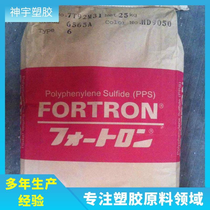 PPS 1140A1高沖擊塑料原料 橡膠改性現貨供應