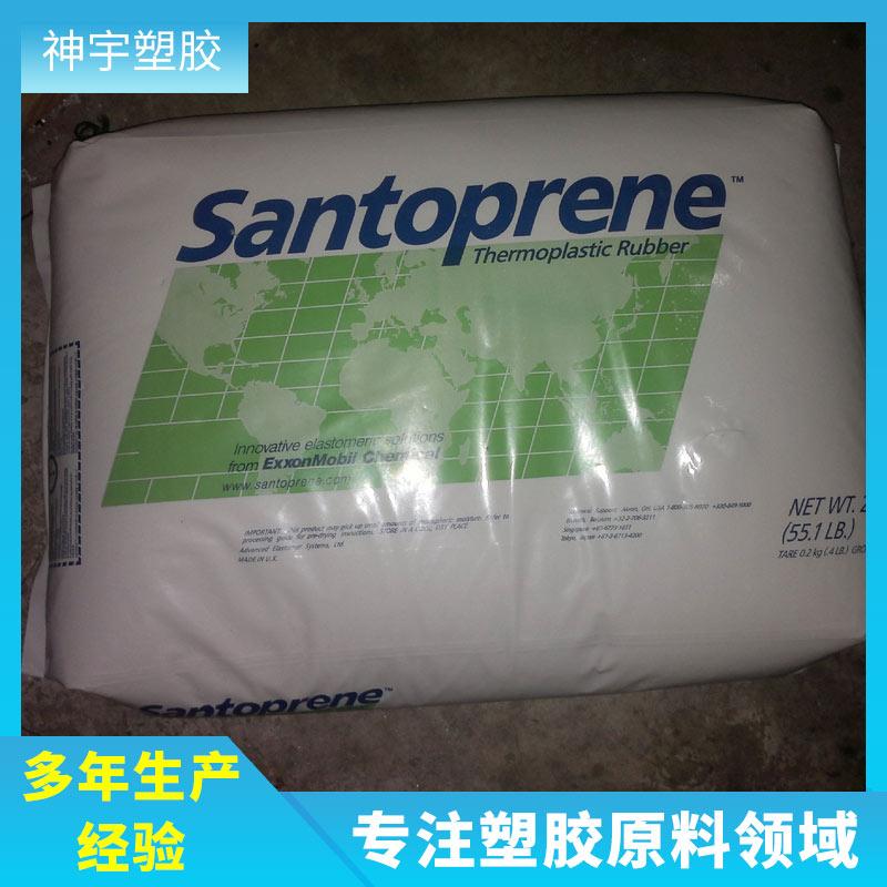TPV塑料 121-80注塑级 高抗冲 耐化学品塑胶颗粒