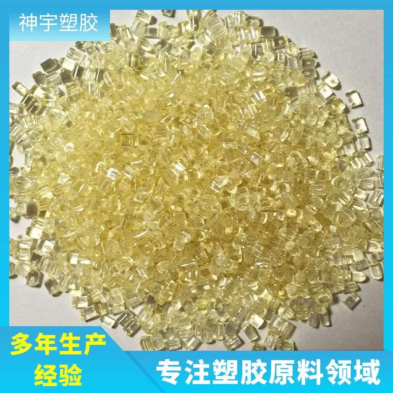 PES 塑胶 E3010高抗冲 耐水解 抗化学塑胶原料