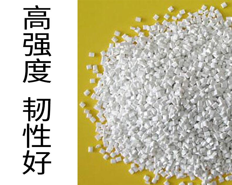 潮州服务专业的TPV塑胶原料