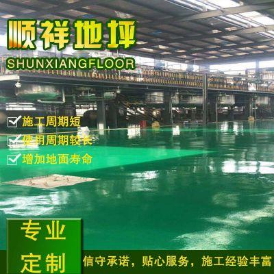 塘厦凤岗工业地面环氧树脂工业自流平地坪 环氧工业厂房地板漆