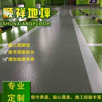 禅城 顺德 南海 耐酸碱地坪砂浆自流平耐磨环氧树脂地坪漆耐酸碱