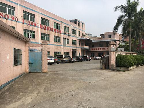 标准工业生产厂房