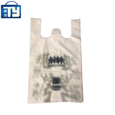 全生物降解袋 塑料包装袋 塑料包装袋生产厂家