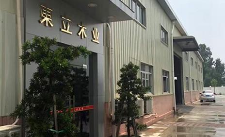 广东庄氏炭化科技有限公司