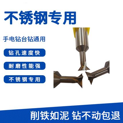钢铁专用60度钨钢燕尾刀D6*90°D2.5*8*D6*50厂家现货批发