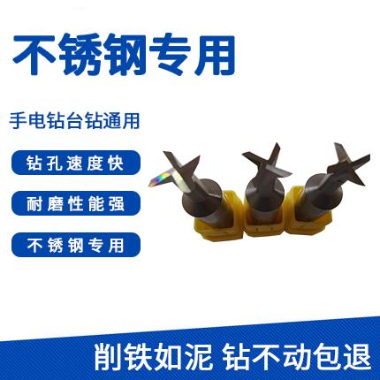 生产批发60度钨钢燕尾刀D10*90°D4*10*D10*60厂家直销