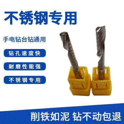 60度钨钢刃刀D3.175*15厂家现货直销