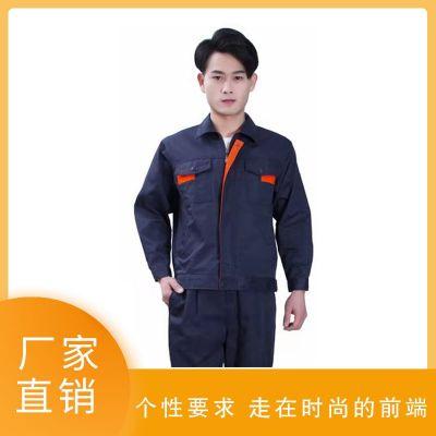 服装冬季工作服 保暖外套定制 LOGO长袖保暖外套定制